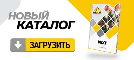 descarga-catalogo-movil_ru